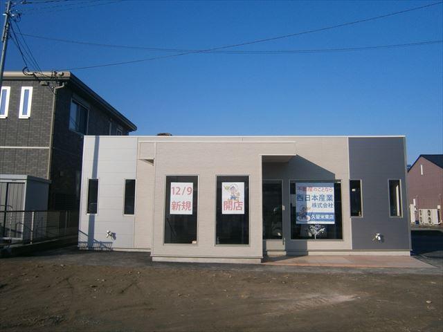西日本産業㈱様御井町事務所 エクシード L7200xW9900xH3000(71.28㎡ 22坪)